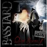 """Basstard """"Quint Essenz 1 – Basstard's Gastparts """" VÖ: 09.10.09"""