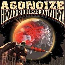 Agonize Hexakosiohexekontakexa
