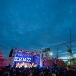 Elbjazz Festival 2013 – Hafen – Hamburg – Jazz