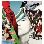 """Die Toten Hosen:  Gefeierte ARD-Dokumentation """"Nichts als die Wahrheit"""" ab dem 10.10. als DVD/Blu-ray erhältlich"""