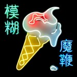 """THE MAGIC WHIP"": BLUR KÜNDIGEN NEUES ALBUM FÜR APRIL AN"